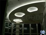 Скрито осветление на таван