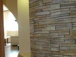 Овална стена от гипсокартон с ниша