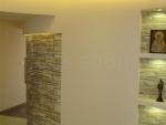 Овална стена от гипсокартон с ниши