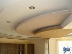 Фигуративен таван от гипсокартон със скрито осветление