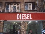 diesel__vitoshka__1