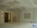 Фигуративен качен таван от гипсокартон