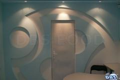 Офис DBS