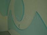 Апликация на стена от гипсокартон