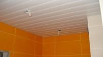 Метални окачени тавани